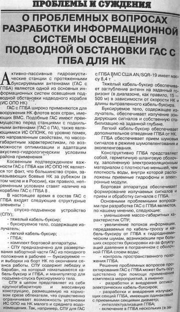 http://s8.uploads.ru/t/3uC0P.jpg