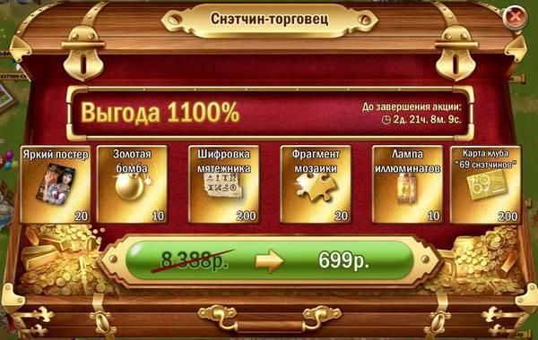 http://s8.uploads.ru/t/3uRHd.jpg