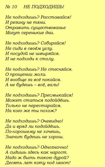 http://s8.uploads.ru/t/3vUzQ.png