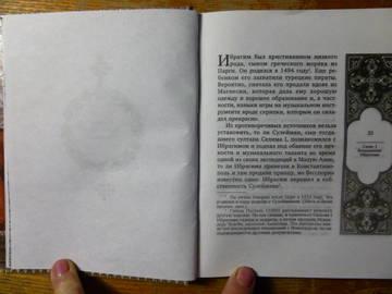 http://s8.uploads.ru/t/3zLvV.jpg