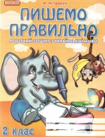 http://s8.uploads.ru/t/3zvsj.jpg