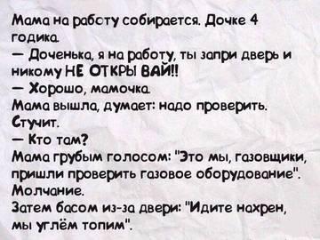 http://s8.uploads.ru/t/41Yf5.jpg