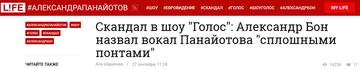 http://s8.uploads.ru/t/42eTr.png