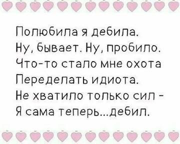 http://s8.uploads.ru/t/47xiB.jpg
