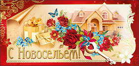 http://s8.uploads.ru/t/48PIM.jpg