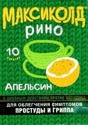 http://s8.uploads.ru/t/4Cyh3.jpg