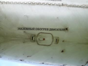 http://s8.uploads.ru/t/4Ij8V.jpg