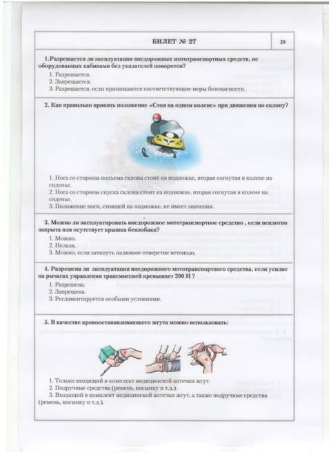 http://s8.uploads.ru/t/4MnGj.jpg