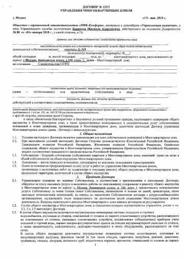 http://s8.uploads.ru/t/4Q3gu.png
