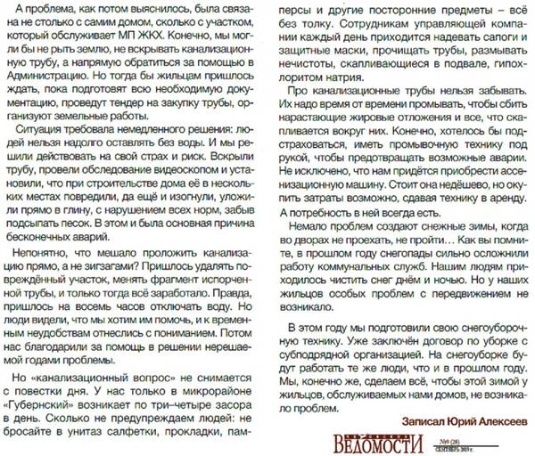 http://s8.uploads.ru/t/4TaMq.jpg