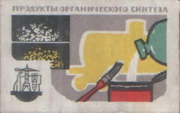 http://s8.uploads.ru/t/4Tgj2.jpg
