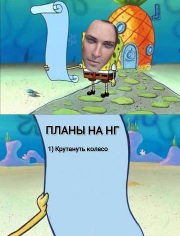 http://s8.uploads.ru/t/4YBS5.png