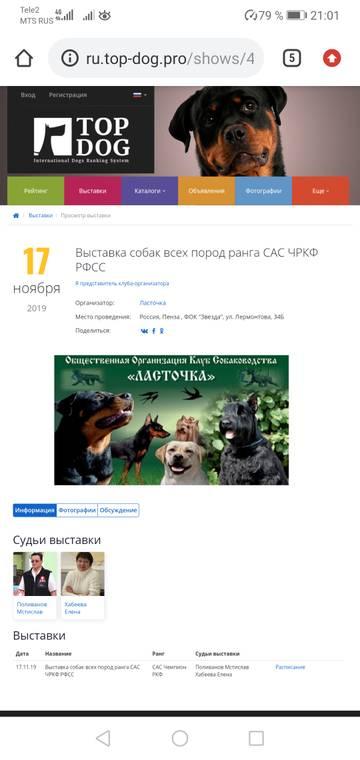 http://s8.uploads.ru/t/4ac1m.jpg