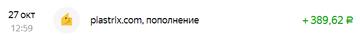 http://s8.uploads.ru/t/4cvI1.png