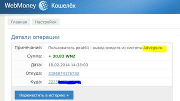 http://s8.uploads.ru/t/4gtfb.png