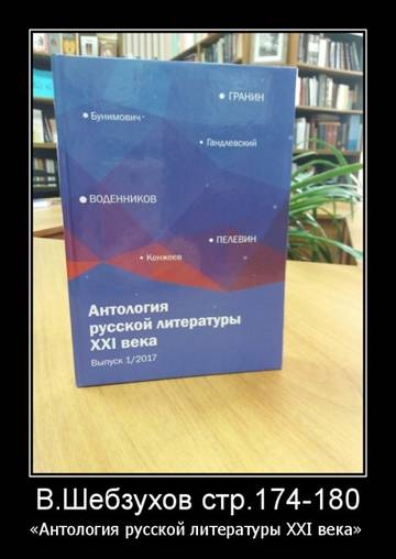 http://s8.uploads.ru/t/4htGd.jpg