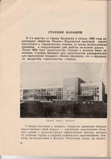 http://s8.uploads.ru/t/4iqF0.jpg