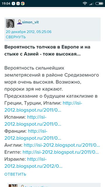 http://s8.uploads.ru/t/4kbSv.png