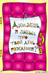 http://s8.uploads.ru/t/4mgD8.jpg