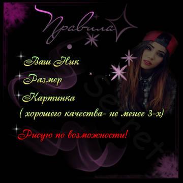 http://s8.uploads.ru/t/4nNd8.jpg