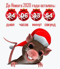 http://s8.uploads.ru/t/4nWBF.png