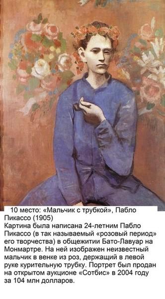 http://s8.uploads.ru/t/4ruLF.jpg