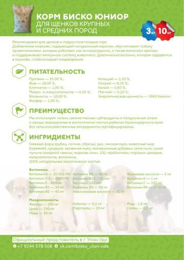 http://s8.uploads.ru/t/4wfsp.jpg