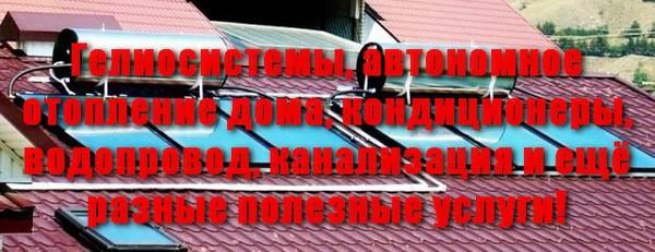 http://s8.uploads.ru/t/4wv6K.jpg