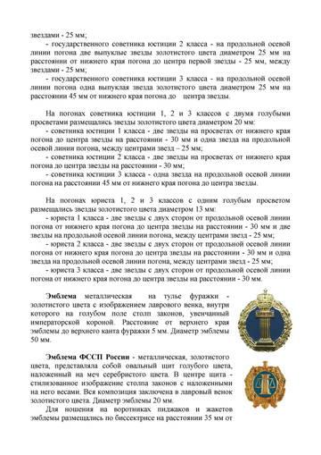 http://s8.uploads.ru/t/4zjA0.jpg