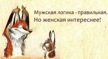 http://s8.uploads.ru/t/4zsu1.jpg