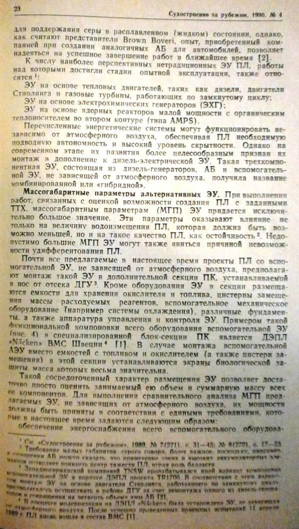 http://s8.uploads.ru/t/504et.jpg