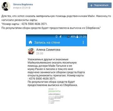 http://s8.uploads.ru/t/50wYG.jpg