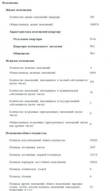 http://s8.uploads.ru/t/537Mz.jpg