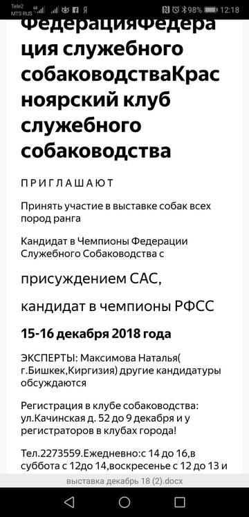 http://s8.uploads.ru/t/57xRd.jpg