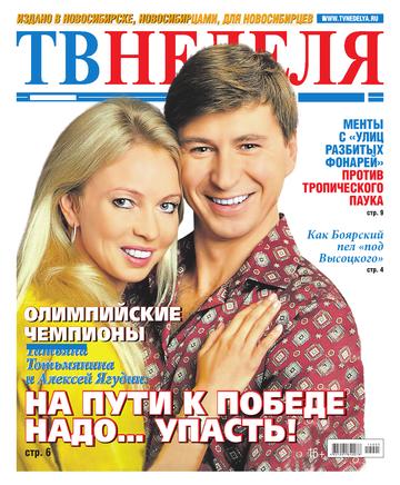 http://s8.uploads.ru/t/5Ao40.png