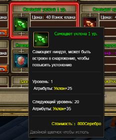 http://s8.uploads.ru/t/5Cpg6.png