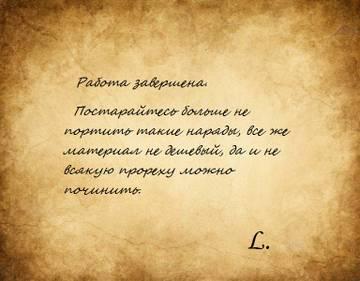 http://s8.uploads.ru/t/5Dibe.jpg