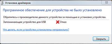 http://s8.uploads.ru/t/5Hdmi.png