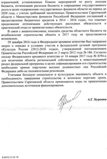 http://s8.uploads.ru/t/5IMBx.jpg