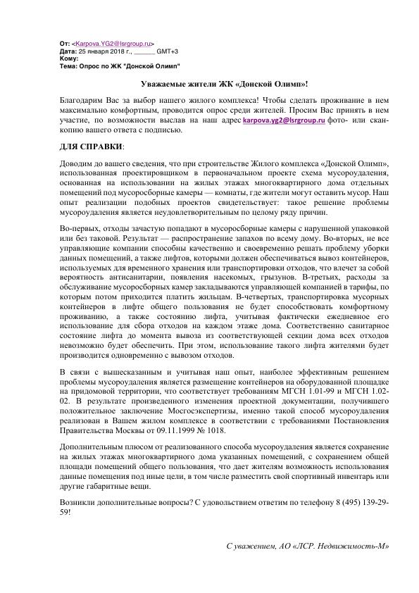 http://s8.uploads.ru/t/5Ifo3.png