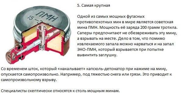 http://s8.uploads.ru/t/5IqF3.jpg