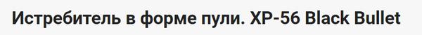 http://s8.uploads.ru/t/5JZvO.png