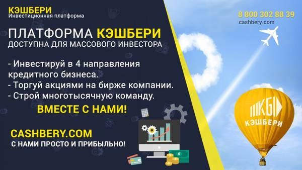 http://s8.uploads.ru/t/5LisX.jpg