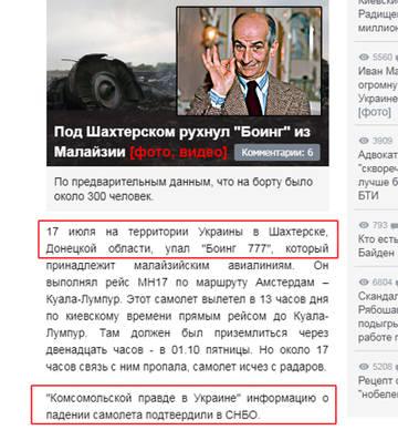 http://s8.uploads.ru/t/5O431.jpg