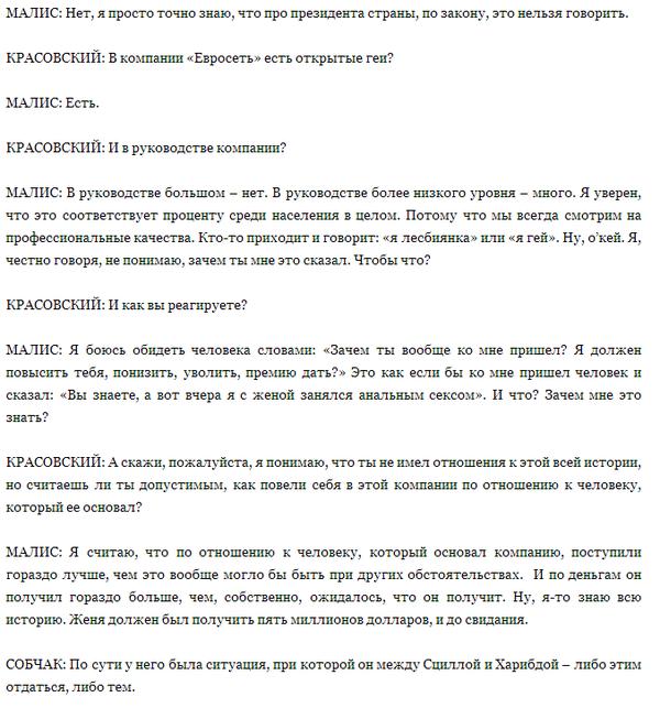 http://s8.uploads.ru/t/5P69s.png