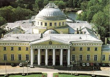 Текущие важные события в России и Украине - 4
