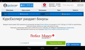 http://s8.uploads.ru/t/5Ulao.png