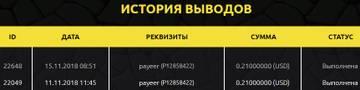 http://s8.uploads.ru/t/5WMaJ.jpg
