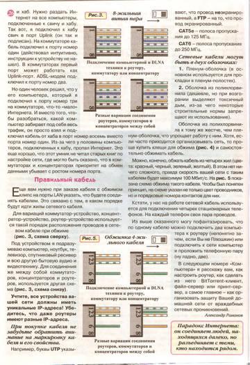 http://s8.uploads.ru/t/5XaIe.jpg
