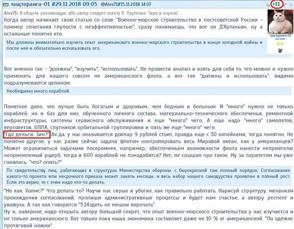 http://s8.uploads.ru/t/5Zaxb.jpg